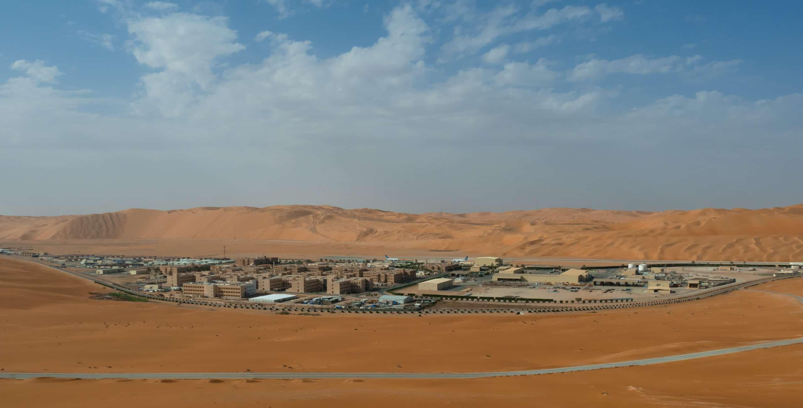 Shaybah Oil Field - Saud Aramco